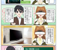 scs-uda_manga_1335_001