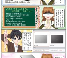 scs-uda_manga_1337_001