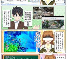 scs-uda_manga_1340_001