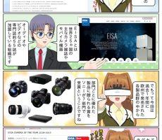 scs-uda_manga_1341_001