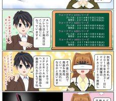 scs-uda_manga_1342_001