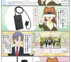 scs-uda_manga_1343_001