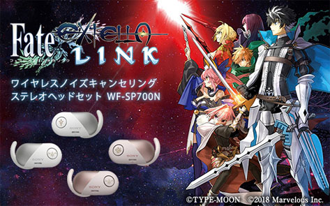 WF-SP700N 『Fate/EXTELLA LINK』コラボモデル