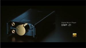DMP-Z1 動画