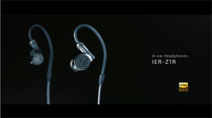 IER-Z1R 動画