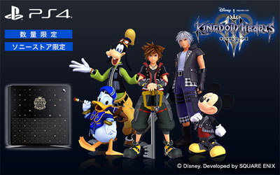 PlayStation 4 KINGDOM HEARTS III EDITION