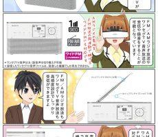 scs-uda_manga_icz-r260tv_press_1370_001