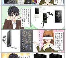 scs-uda_manga_nw-a50_nightmare_before_christmas_1372_001