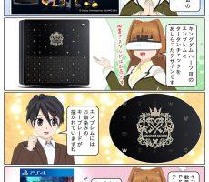 scs-uda_manga_ps4_kingdomhearts3_original_model_1366_001