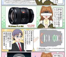 scs-uda_manga_sel24f14gm_press_1367_001