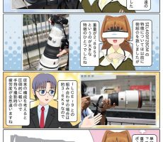 scs-uda_manga_sel400f28gm_review_1368_001