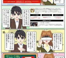 scs-uda_manga_bravia_netflix_cp_1397_001
