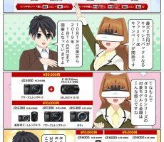 scs-uda_manga_family_alpha_1389_001