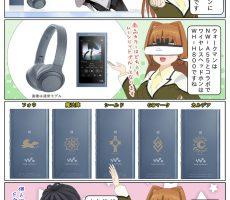 scs-uda_manga_fate_grand_order_1420_001