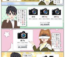 scs-uda_manga_sony_alpha_fullsize_cb_2018w_1414_001