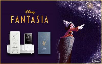 ウォークマン Disney FANTASIA