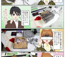 scs-uda_manga_playstation_classic_1425_001
