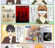scs-uda_manga_sony_original_1440_001