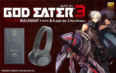 ウォークマン&ヘッドホン GODD EATER 3(ゴッドイーター3)コラボモデル