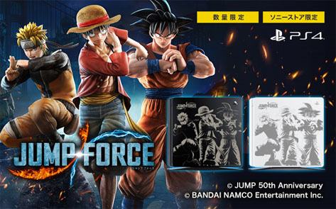 PlayStation 4 JUMP FORCE Edition