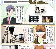 scs-uda_manga_image_edge_remote_1461_001