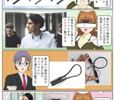 scs-uda_manga_wi-c600n_press_1448_001