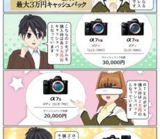 scs-uda_manga_sony_alpha_fullsize_cb_2019sp_1472_001