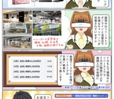 scs-uda_manga_sonystore_2019_spring_campaign_1477_001