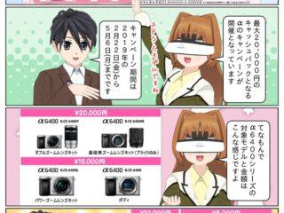 scs-uda_manga_startup_alpha_1473_001