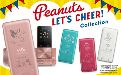 ウォークマン Sシリーズ PEANUTS LET'S CHEER! Collection
