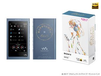 NW-A55/LLS