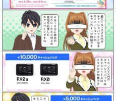 scs-uda_manga_rx0m2_rx0_cb_2019sp_1504_001