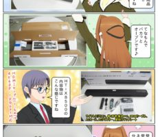 scs-uda_manga_ht-x8500_review_1514_001