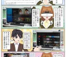 scs-uda_manga_sony_bravia_tver_1515_001