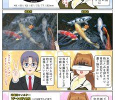 scs-uda_manga_vf-cpam2_1508_001