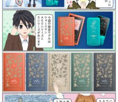 scs-uda_manga_nw-a50_toystory4_1527_001