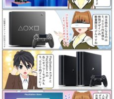 scs-uda_manga_playstation_days_of_play_1539_001
