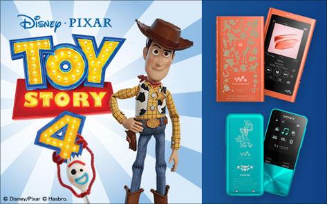 ソニーのウォークマン 『Toy Story 4』公開記念モデル