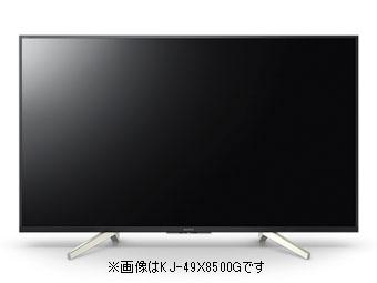 KJ-43X8500G