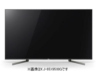 KJ-75X9500G