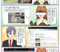 scs-uda_manga_ilce-6400_update_2_1551_001