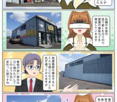 scs-uda_manga_sonyshop_renewal_1556_001