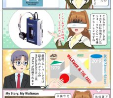 scs-uda_manga_walkman_tps-l2_1557_001