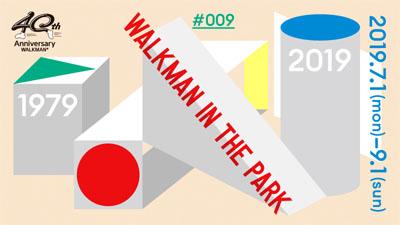 銀座ソニーパーク #009 WALKMAN IN THE PARK