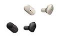 業界最高クラスのNC性能で高音質に浸れる<br />完全ワイヤレス型ヘッドホン『WF-1000XM3』発売