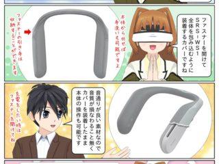 scs-uda_manga_cks-srsws1_1574_001