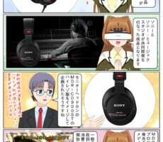 scs-uda_manga_mdr-m1st_press_1561_001
