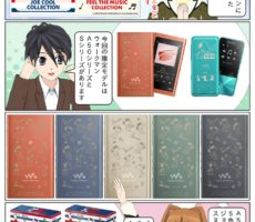 scs-uda_manga_nw-a55_snoopy_1582_001