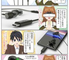 scs-uda_manga_sony_sth50c_1584_001