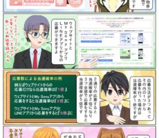 scs-uda_manga_sonystore_okaimonoken_201907_1562_001